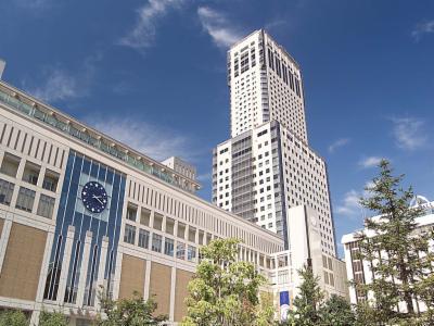 JRタワーホテル日航札幌 (宿泊)の画像・写真